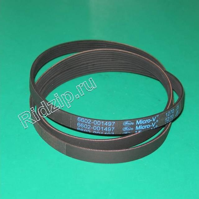 6602-001497 - Ремень EL-1270 J5 к стиральным машинам Samsung (Самсунг)