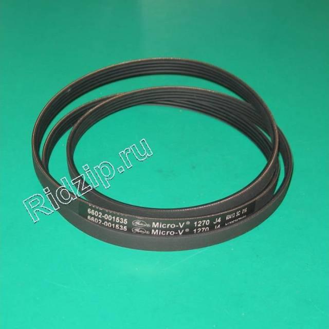 6602-001535 - Ремень 1270 J4 к стиральным машинам Samsung (Самсунг)