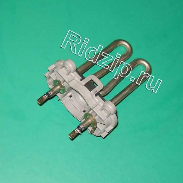 A 720366100 - Нагревательный элемент ( ТЭН ) к посудомоечным машинам Ardo (Ардо)