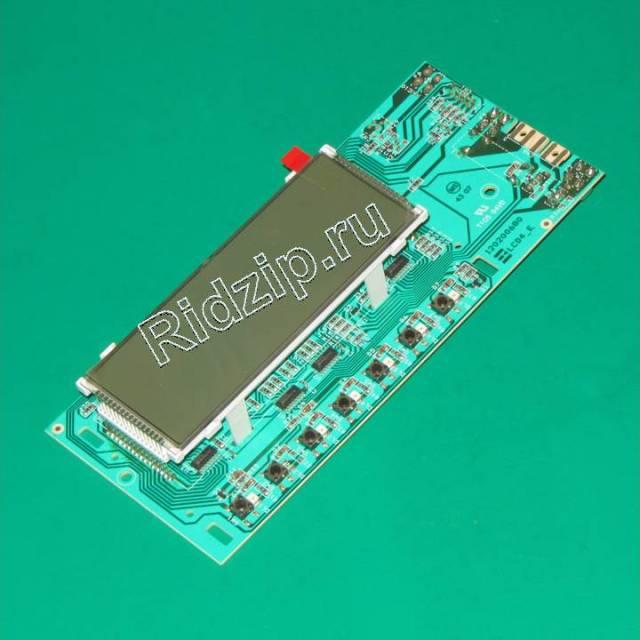 A 720434100 - Плата управления ( модуль ) с дисплеем к стиральным машинам Ardo (Ардо)