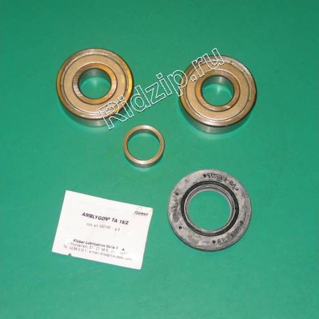A 750001000 - Ремкомплект подшипники + сальник 6 305 35x65x10 к стиральным машинам Ardo (Ардо)