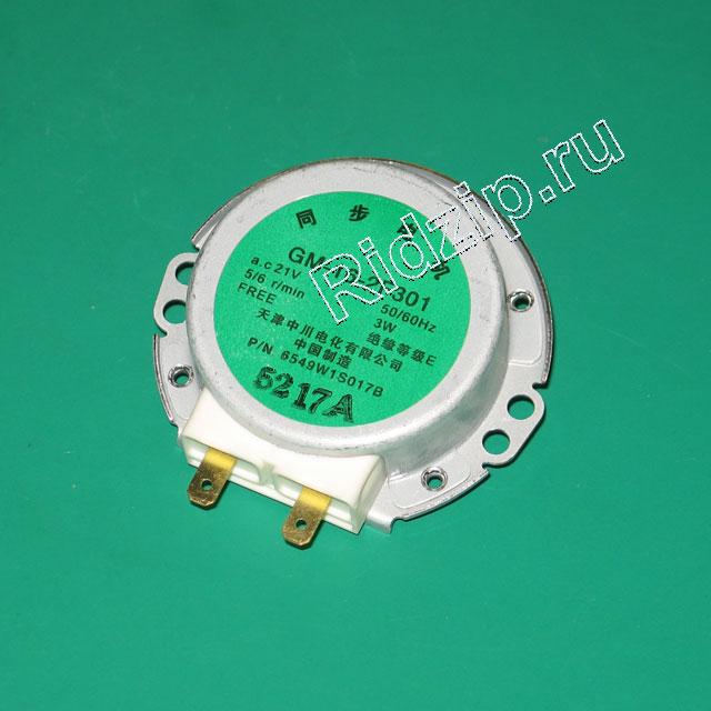 LG 6549W1S017B - Мотор вращения тарелки к микроволновым печам, СВЧ LG (ЭлДжи)