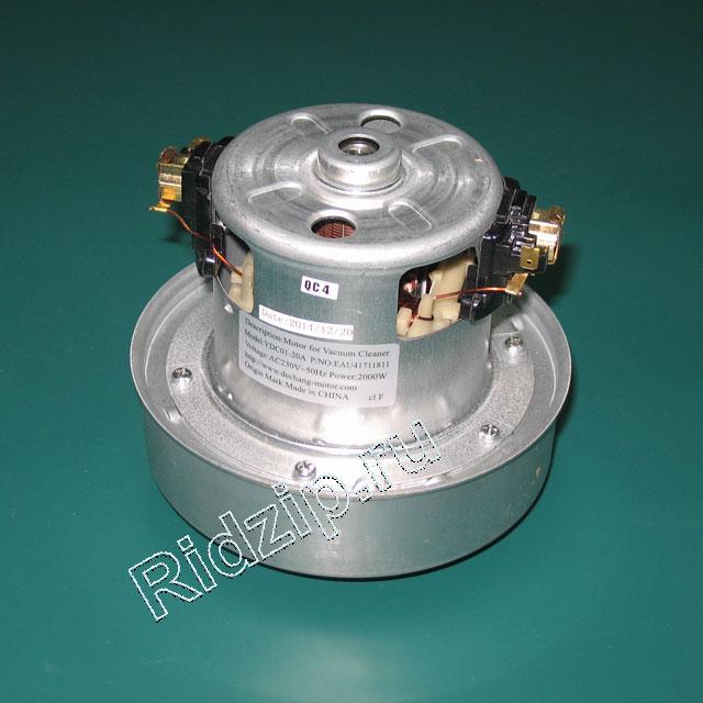 LG EAU41711811 - Мотор YDC01-20A ( электродвигатель ) 2000W ( код замены 4681833001Q ) к пылесосам LG (ЭлДжи)