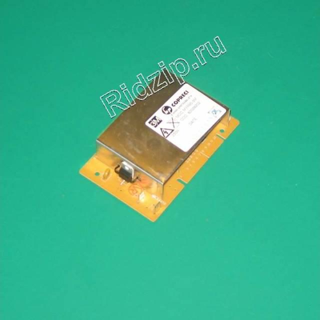 CY 80028202 - Модуль управления ( плата ) к стиральным машинам Candy, Hoover, Zerowatt (Канди)
