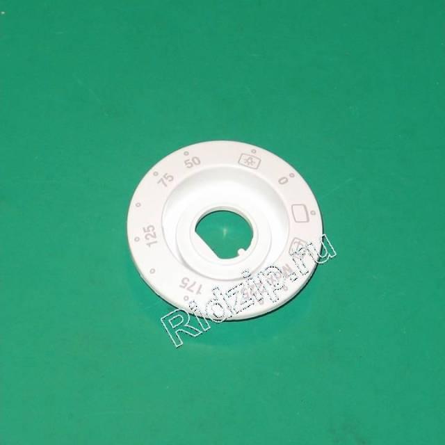 A 816003500 - Кольцо ручки режимов духовки к плитам, варочным поверхностям, духовым шкафам Ardo (Ардо)