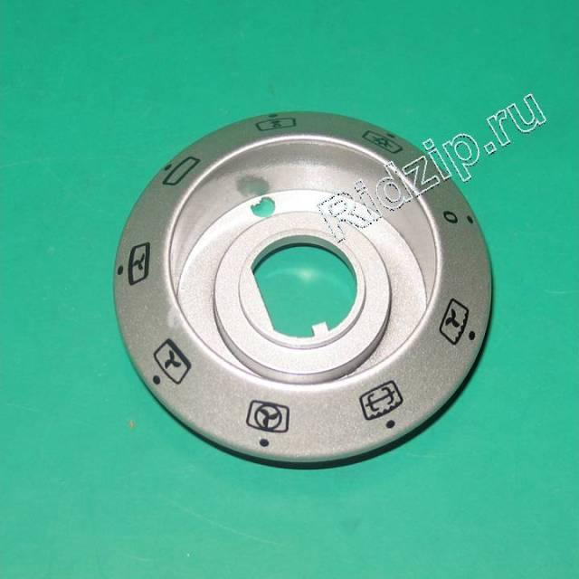 A 816037600 - Кольцо ручки переключения режимов духовки к плитам Ardo (Ардо)