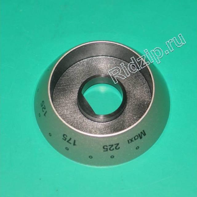 A 816046100 - Кольцо ручки духовки к плитам, варочным поверхностям, духовым шкафам Ardo (Ардо)