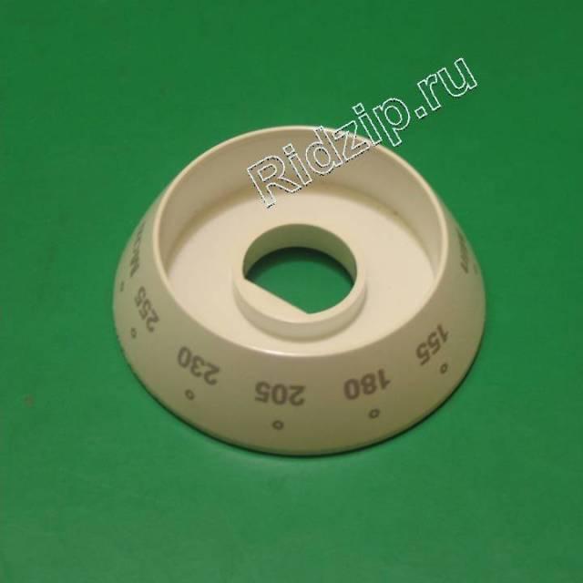 A 816054700 - Кольцо ручки духовки к плитам Ardo (Ардо)