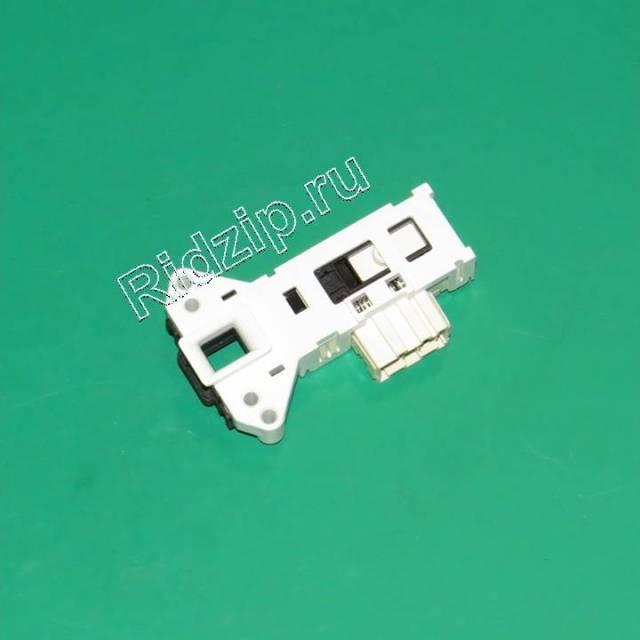 85496000 - Блокировка люка ( замок ) HANSA к стиральным машинам Разных фирм (Разных фирм)