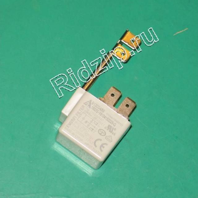 CY 91200489 - Фильтр сетевой к стиральным машинам Candy, Hoover, Zerowatt (Канди)