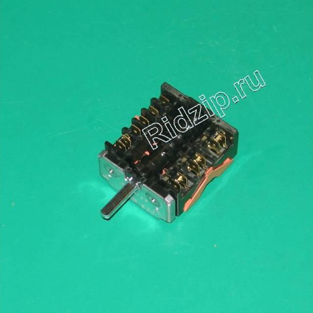CY 91204784 - Переключатель режимов духовки EGO 46.26866.818 к плитам Candy, Hoover, Zerowatt (Канди)