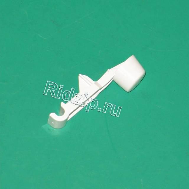 CY 91600536 - Клавиша Aquamatic к стиральным машинам Candy, Hoover, Zerowatt (Канди)