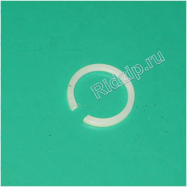 CY 91607275 - Кольцо разбрызгивателя к посудомоечным машинам Candy, Hoover, Zerowatt (Канди)