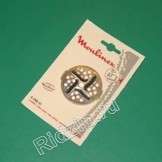 A09B01 - Нож + Решетка к мясорубкам Moulinex, Krups (Мулинекс, Крупс)
