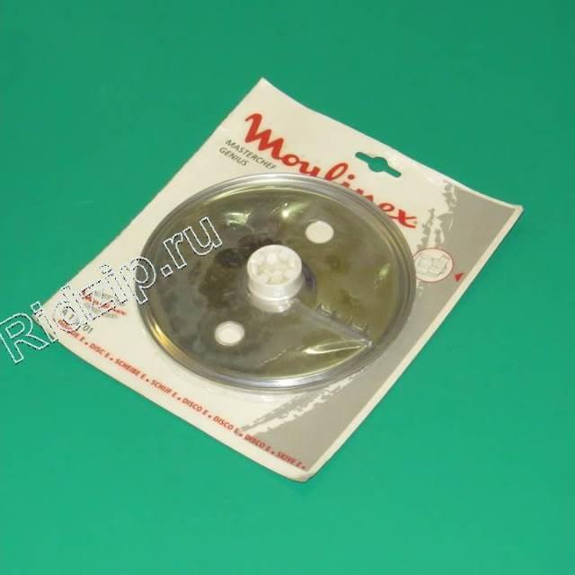 A11E01 - Диск для картофеля фри к кухонным комбайнам Moulinex, Krups (Мулинекс, Крупс)