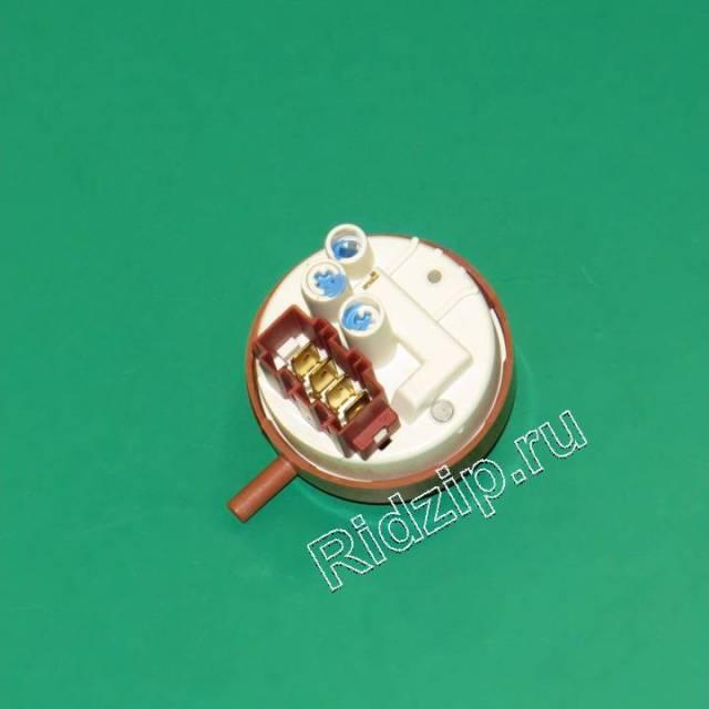 AI 094717 - Датчик уровня воды ( прессостат ) к стиральным машинам Indesit, Ariston (Индезит, Аристон)