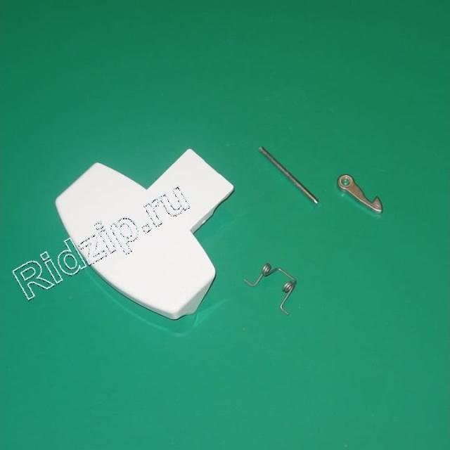 AI 259035 - Ручка люка к стиральным машинам Indesit, Ariston (Индезит, Аристон)