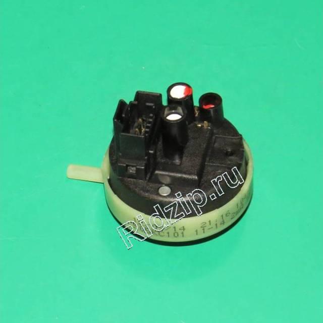 AI 264321 - Датчик уровня воды ( прессостат ) к стиральным машинам Indesit, Ariston (Индезит, Аристон)