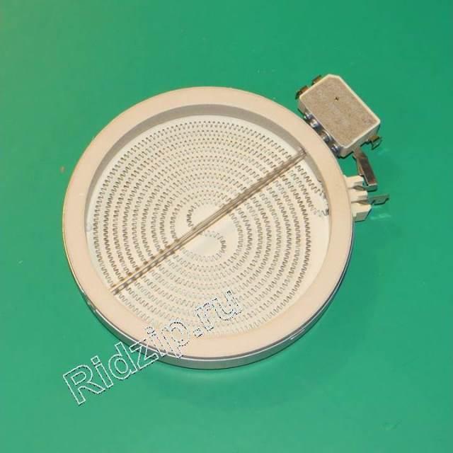 AI 327340 - Конфорка для стеклокерамической поверхности 1200W (hi-light) к плитам, варочным поверхностям, духовым шкафам Indesit, Ariston (Индезит, Аристон)