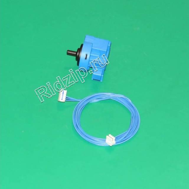 AI 381612 - Датчик уровня воды  ( прессостат ) к стиральным машинам Indesit, Ariston (Индезит, Аристон)