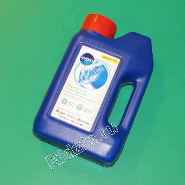 AI 385522 - Порошок для мытья посуды 5 в 1 (банка-1.25кг), DWP127 к посудомоечным машинам Indesit, Ariston (Индезит, Аристон)