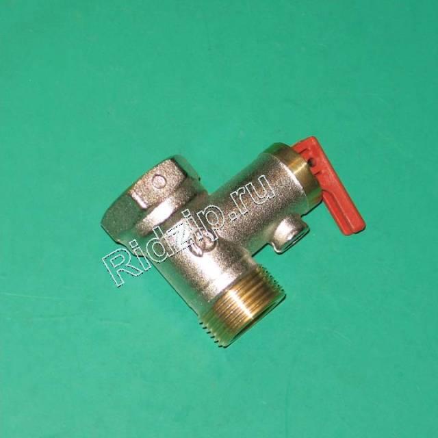 AR 469446 - Клапан пред. 3/4 8 Бар. к водонагревателям MTS, Ariston (Аристон)