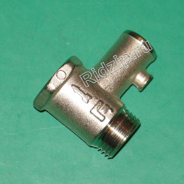 AR 571730 - Клапан  резьба 1/2 дюйма  8.5 Бар. к водонагревателям MTS, Ariston (Аристон)