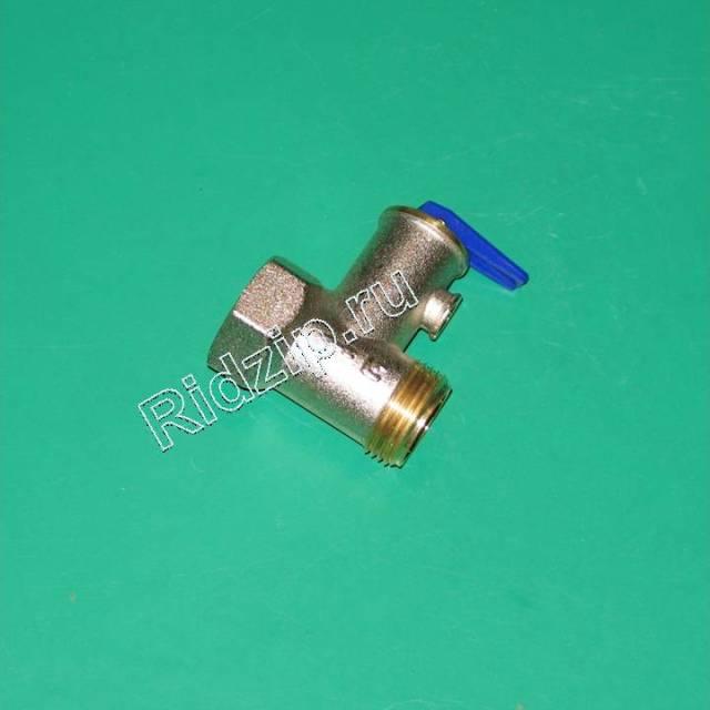 """AR 60001310 - Клапан предохранительный 3/4"""" 6.5 Бар  к водонагревателям MTS, Ariston (Аристон)"""