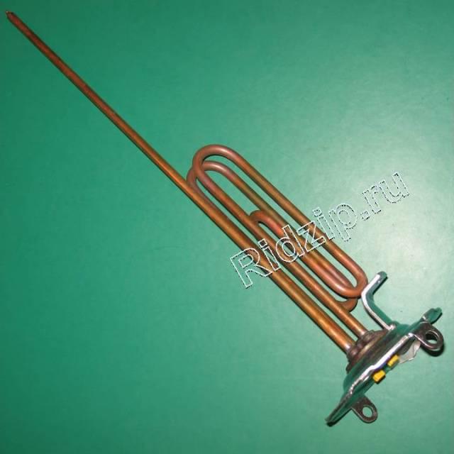 AR 810303 - Нагревательный элемент ( ТЭН ) 2.2 кВт ТТ150 к водонагревателям MTS, Ariston (Аристон)