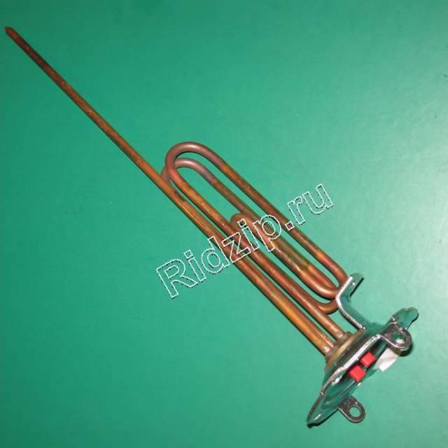 AR 810304 - Нагревательный элемент ( ТЭН ) 2.5 кВт ТТ200 к водонагревателям MTS, Ariston (Аристон)