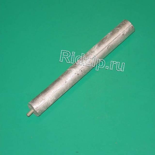 AR 919004 - Анод магниевый D=25 мм L=135.5 мм к водонагревателям MTS, Ariston (Аристон)