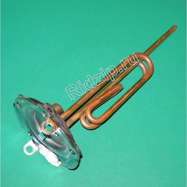 AR 990113 - Нагревательный элемент ( ТЭН ) 2.0кВт 230в ТТ 120 к водонагревателям MTS, Ariston (Аристон)