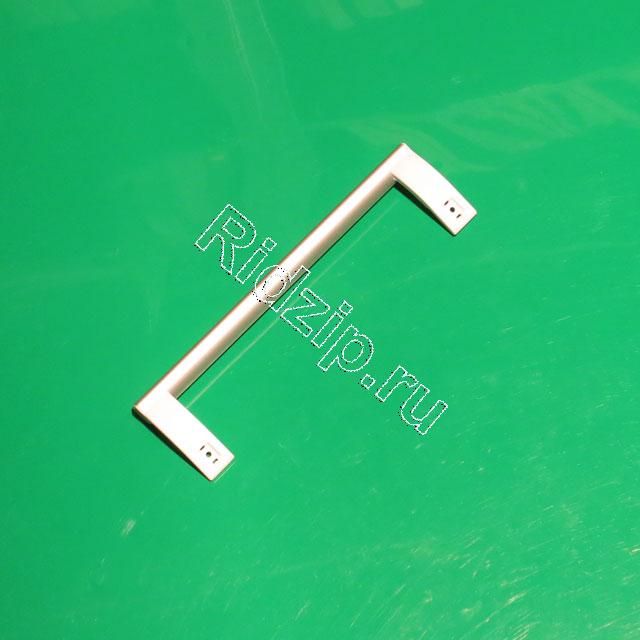 AT 730365800800 - Ручка двери холодильной  морозильной камеры серебристо - белая к холодильникам Атлант ()
