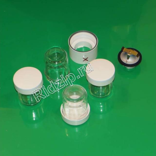 AWAT320B01 - Мельничка ( стекло ) к кухонным комбайнам Kenwood (Кенвуд)