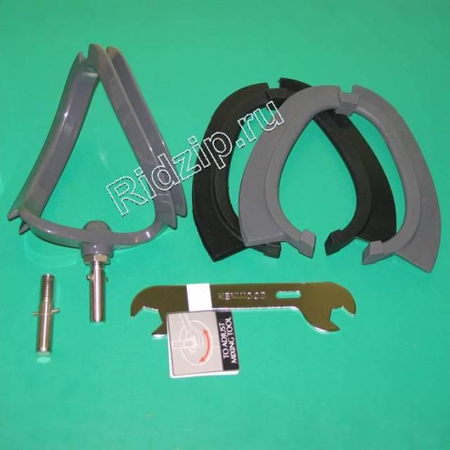 AWAT502002 - Насадка гибкий венчик (взбиватель) AT502 к кухонным комбайнам Kenwood (Кенвуд)