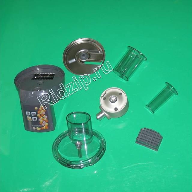 AWMGX40001 - Насадка для резки кубиками к кухонным комбайнам Kenwood (Кенвуд)