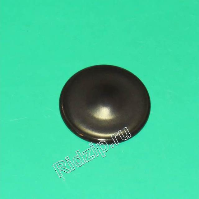 A 276007601 - Крышка рассектеля конфорки к плитам, варочным поверхностям, духовым шкафам Ardo (Ардо)