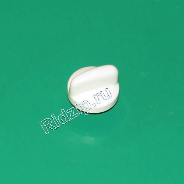 A 326075900 - Ручка белая к плитам Ardo (Ардо)