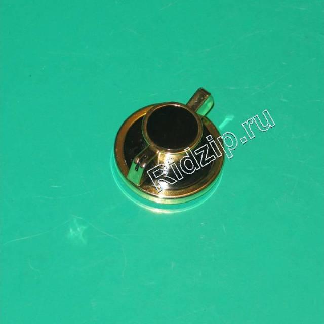 A 326141900 - Ручка конфорки к плитам Ardo (Ардо)