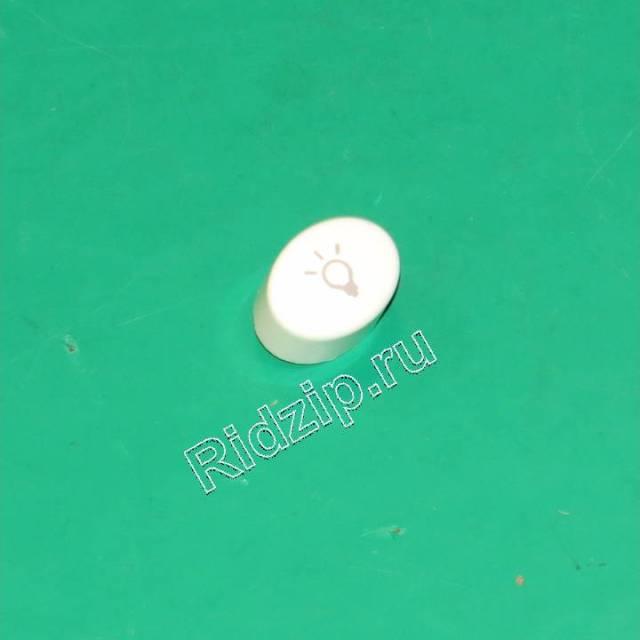 A 332048700 - Клавиша подсветки белая к плитам Ardo (Ардо)
