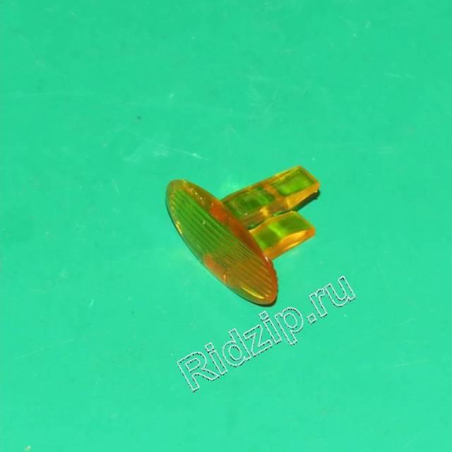 A 346013500 - Линза овал ( плафон лампы ) желтая к плитам, варочным поверхностям, духовым шкафам Ardo (Ардо)