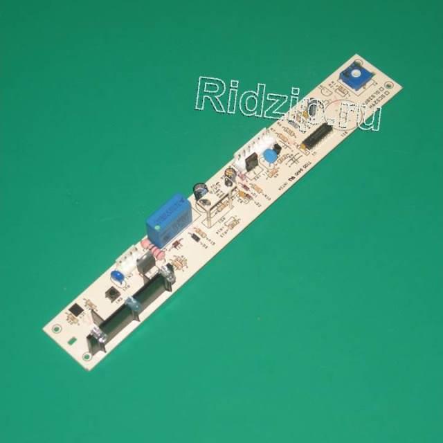 A 546067301 - Модуль управления ( плата ) к холодильникам Ardo (Ардо)