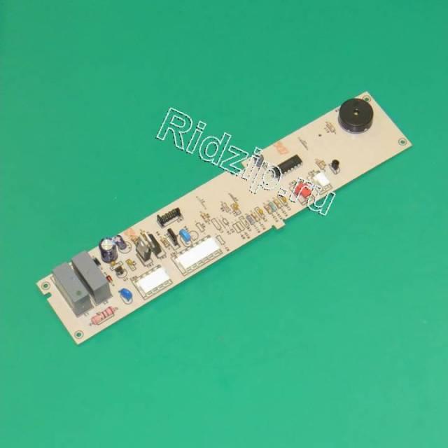 A 546070601 - Модуль управления ( плата ) к холодильникам Ardo (Ардо)