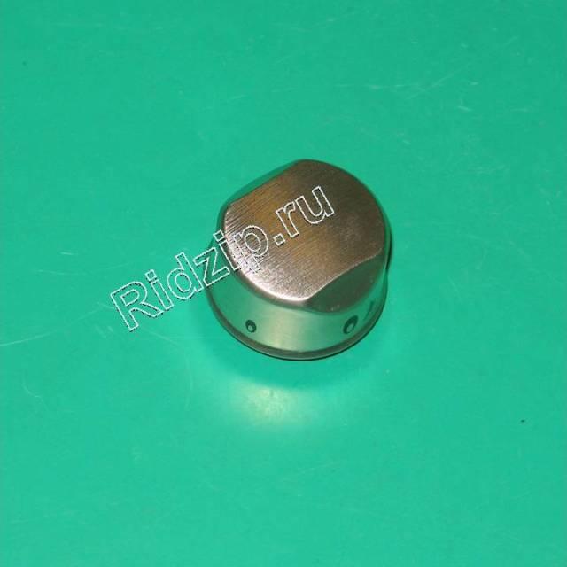A 639000333 - Ручка серебристая к плитам Ardo (Ардо)