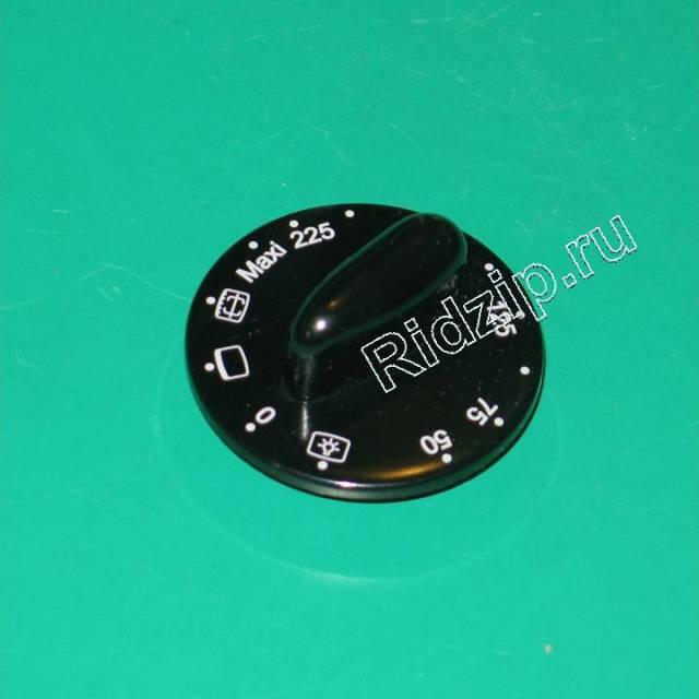A 808086000 - Ручка черная к плитам Ardo (Ардо)