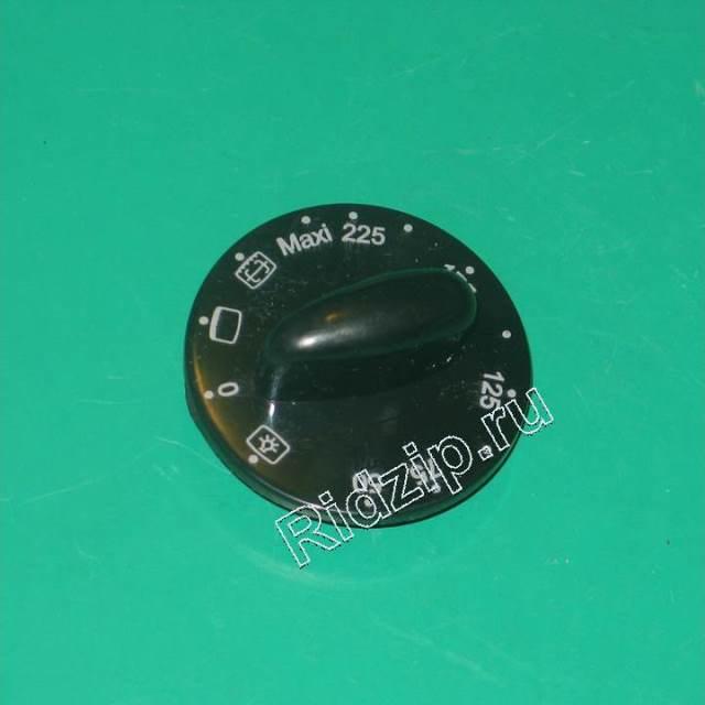 A 808089800 - Ручка черная к плитам Ardo (Ардо)