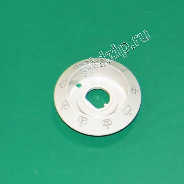 A 816009000 - Кольцо ручки режимов духовки к плитам Ardo (Ардо)