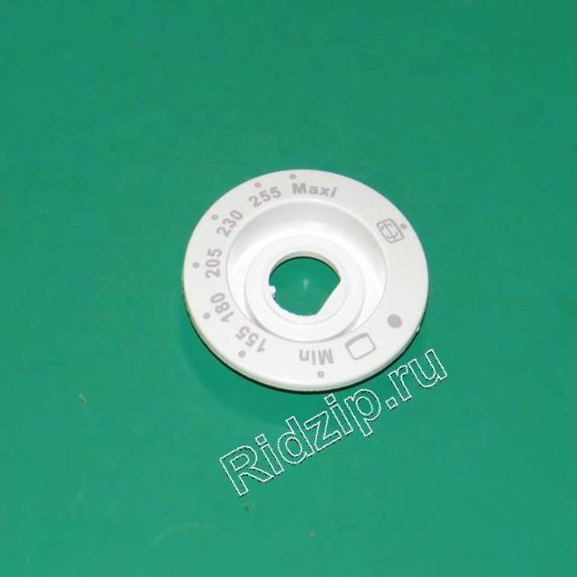 A 816016700 - Кольцо ручки режимов духовки к плитам, варочным поверхностям, духовым шкафам Ardo (Ардо)