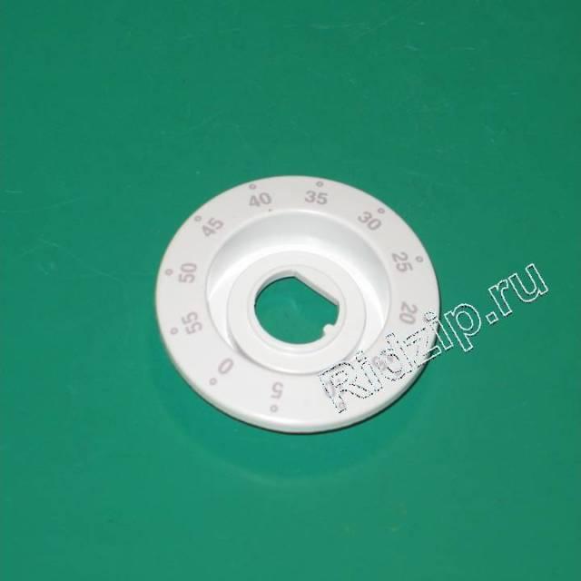A 816024100 - Кольцо таймера к плитам, варочным поверхностям, духовым шкафам Ardo (Ардо)