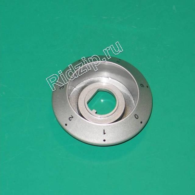 A 816038900 - Кольцо конфорки к плитам, варочным поверхностям, духовым шкафам Ardo (Ардо)